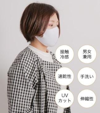 ぴたマスクって?夏用の新しいマスクでピっタ(PITTA)マスクとは別物