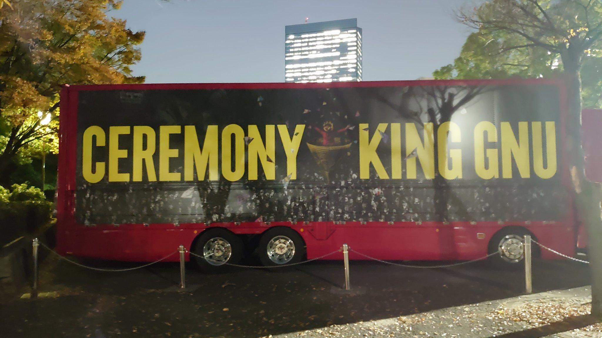 king gnu ライブのセトリ!!初の武道館アリーナライブで何を歌った