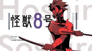 怪獣8号はおっさこそみるべく漫画!!中年ヒーローがなぜか大人気に